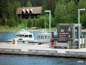 The public dock at the Glacier Bay Visitor Information Station on Bartlett Cove